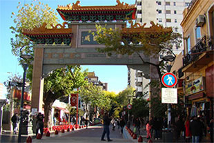 bairro chines buenos aires