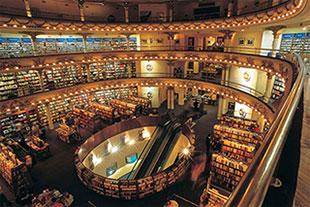 Livraria Ateneo: endereço, horários, visita